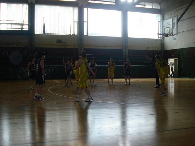 Πρωτάθλημα Καλαθοσφαίρισης (Μπάσκετ)