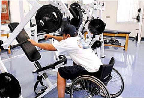 Πρόγραμμα: «Άσκηση ατόμων με αναπηρίες (ΑΜΕΑ)»